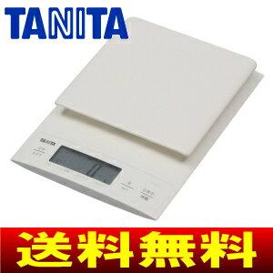 【送料無料】【母の日ギフト】デジタルスケール タニタ 最小計量0.1g 最大計量3kg クッキングスケール 料理・パン・お菓子作りに【RCP】TANITA KD-320-WH