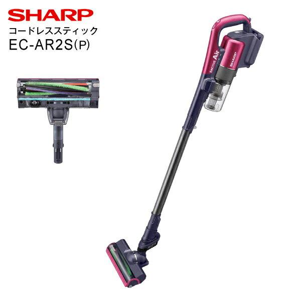 【送料無料】EC-AR2S(P) SHARP(シャープ) RACTIVE Air コードレスサイクロン掃除機(コードレスクリーナー) スティックタイプ サイクロン式 【RCP】ピンク EC-AR2S-P