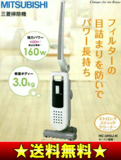 三菱电机(MITSUBISHI)吸尘器强壮杆吸尘器(等位基因打击空气洛杉矶大头针刷子:虱子、花粉对策)HC-UH3J(H)