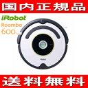 【日本国内正規品】【送料無料】アイロボット(iRobot) ロボット掃除機【RCP】R622060 ルンバ622