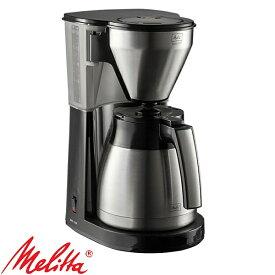 【送料無料】メリタ コーヒーメーカー イージートップ サーモ ステンレス サーバー【RCP】Melitta ブラック LKT-1001/B