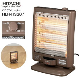 【送料無料】HLHHS307 日立 ハロゲンヒーター 木造住宅3〜4畳 コンクリート住宅4〜7畳【RCP】 HITACHI HLH-HS307