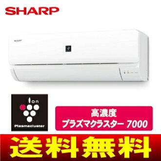 SHARP(夏普)房间空调AC-225FD(AY-E22SD-W等量性能品)[高浓度等离子簇7000]主人6张榻榻米事情AC-225FD-W]