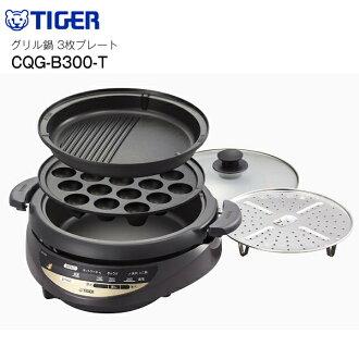 3塊1口虎章魚燒器電烤盤深鍋的3角色烤爐鍋銘牌附屬的TIGER CQG-B300-T