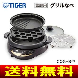 虎牌保暖瓶(TIGER)烤爐鍋波形銘牌、深鍋、章魚燒銘牌附屬的CQG-B300-T