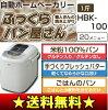 """工匠家庭烘焙""""蓬鬆麵包店我""""(麵包機、 麵包機、 大米麵粉 100%麵包和新鮮的黃油) MK HBK 100"""
