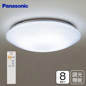 【送料無料】パナソニック シーリングライト LED 8畳〜6畳 調光 昼光色 リモコン付 LED照明器具 天井照明【RCP】Panasonic シーリングライト(8畳用)調光