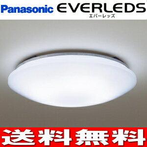 【送料無料】パナソニック LEDシーリングライト 10畳用〜12畳用 調光・調色機能付 リモコン付 LED照明器具【RCP】 LSEB1072