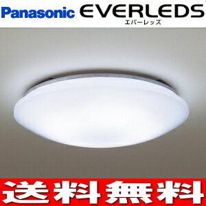 【送料無料】【LSEB1068】パナソニック LEDシーリングライト 6畳用 調光機能付 LED照明器具【RCP】 LSEB1068