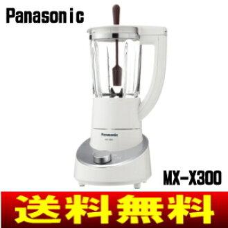 松下(Panasonic)纤维粉碎器(榨汁机)MX-X300-K