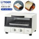 【おまけ付】【送料無料】【KAE-G13N(WE)】タイガー オーブントースター うまパントースター やきたて うまパン 旨パントースター【RCP】TIGER UMA-PAN マットホワイト KAE-G13N-WE+スチームプレート