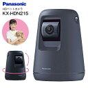 【送料無料】KX-HDN215(K) パナソニック HDペットカメラ 高画質&自動追尾機能 スマ@ホームシステム【RCP】 Panasonic KX-HDN215-K