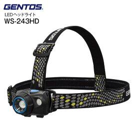 【送料無料】ジェントス GENTOS LEDヘッドライト W STAR シリーズ アウトドア【RCP】 WS-243HD
