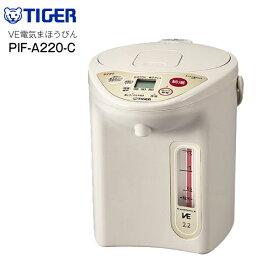 【送料無料】 電気ポット 2.2L タイガー とく子さん 保温 沸騰 VE電気まほうびん 【RCP】 TIGER 電動ポット PIF-A220-C