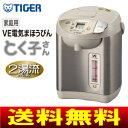 【送料無料】タイガー魔法瓶(TIGER) 電気まほうびん「とく子さん」 2.2Lタイプ PIK-A220C【RCP】 PIK-A220-C