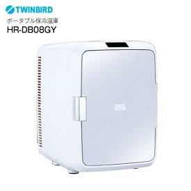 【送料無料】ツインバード 冷蔵庫 小型 1ドア 20リットル 保冷温庫 ひとり暮らし 小型冷蔵庫 2電源式ポータブル電子適温ボックス D-CUBE X 1ドア TWINBIRD 【RCP】 グレー HR-DB08GY