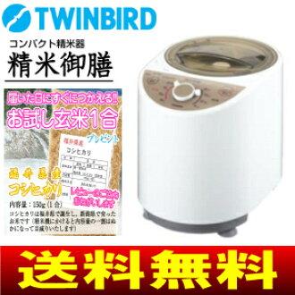 白米机家庭事情小型白米器白米食案(1-4合用)双床房鸟(TWINBIRD)(意思)MR-D428W+糙米