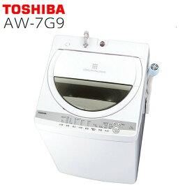 【送料無料】AW-7G9W 東芝 全自動洗濯機 洗濯容量7kg 新生活にぴったり まとめ洗いに【RCP】 TOSHIBA 浸透パワフル洗浄 縦型 グランホワイト AW-7G9(W)