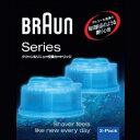 【送料無料】ブラウン(BRAUN) 洗浄液カートリッジ 2個入パック(シェーバー洗浄液)【RCP】 CCR2CR