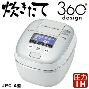 【送料無料】【JPC-A180WH】タイガー魔法瓶(TIGER) 熱流&熱封 土鍋コーティング 圧力IH炊飯ジャー 10合・1升 おしゃれなデザイン 圧力IH炊飯器【RCP】炊きたて JPC-A180-WH