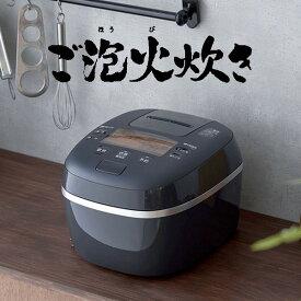 【送料無料】JPI-A100 KO 炊飯器 5.5合 タイガー 圧力IH 炊きたて 炊飯ジャー ご泡火炊き 少量旨火炊き【RCP】TIGER オフブラック JPI-A100-KO
