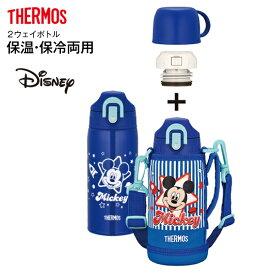 【送料無料】ミッキーマウス FHO601WFDSBL サーモス 真空断熱2ウェイボトル ステンレスボトル 2WAY【RCP】 THERMOS 水筒 0.6L(600ml) Disney ブルースター FHO-601WFDS-BL