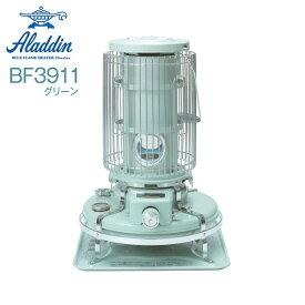【送料無料】アラジン(Aladdin) ブルーフレーム(BLUEFLAME) 対流型石油ストーブ(対流式) おしゃれでレトロな暖房器具【RCP】大人気商品 BF3911(G)