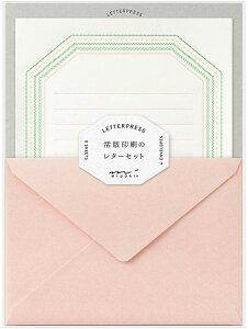 ミドリ レターセット 活版 フレーム柄 ピンク 86462006【代引き不可】【日時指定不可】