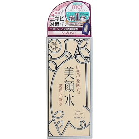 明色 美顔水 薬用化粧水 90ml【代引き不可】【日時指定不可】