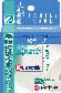 FC 紙テープ 25mm 【日時指定不可】【代引き不可】