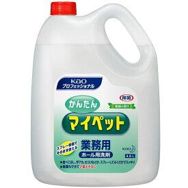 【業務用 マルチクリーナー】かんたんマイペット 4.5L