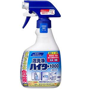 【3個まとめ買い】泡洗浄ハイター1000 400ml【業務用 塩素系除菌洗浄剤】 ×3個