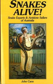 Snakes Alive・生きている蛇 ECOユニバース(エコユニバース)