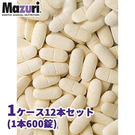シャークレイ タブレット 業務用 1ケース サメ・エイ用 5M24 Mazuri(マズリ)