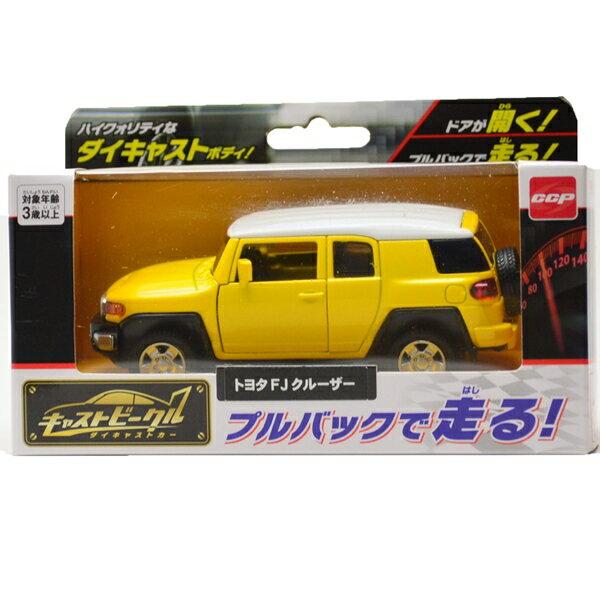 トヨタ FJクルーザー キャストビークル プルバック ミニカー