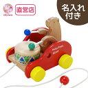 木のおもちゃ名入れ付き・ぽこぽこくまさん(うごかす 出産祝い 赤ちゃん 木のおもちゃ)【木製おもちゃのだいわ直営…