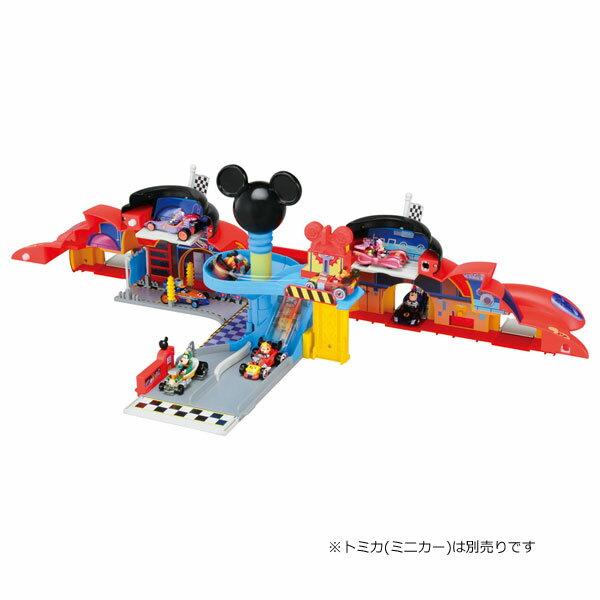 ミッキーマウスとロードレーサーズ トミカ ひろげてあそぼう! ミッキー ガレージ | おすすめ 誕生日プレゼント ギフト おもちゃ
