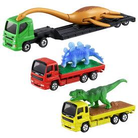 トミカ トミカギフト はこんであそぼう! 恐竜運搬車セット
