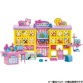 リカちゃん わんにゃんトリマー にぎやかペットショップ | おすすめ 誕生日プレゼント ギフト おもちゃ
