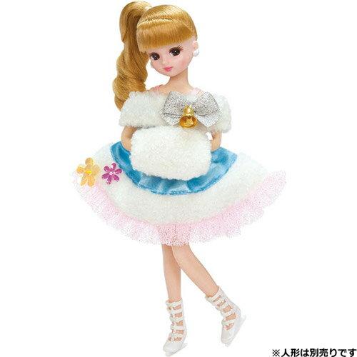 リカちゃん 着せ替え洋服 LW-10 ふわふわスケート | おすすめ 誕生日プレゼント ギフト おもちゃ