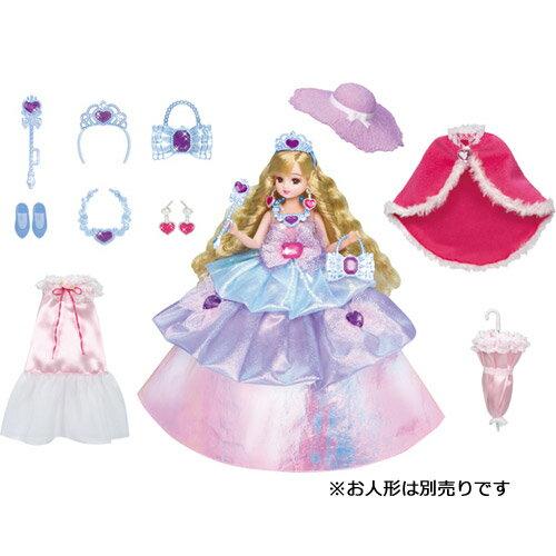 リカちゃん 着せ替え洋服 ゆめみるお姫さま プリンセスドレスセット デラックス | おすすめ 誕生日プレゼント ギフト おもちゃ