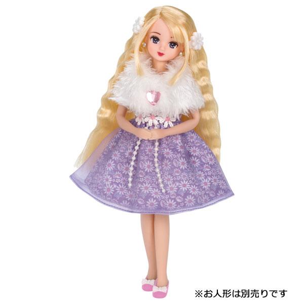 リカちゃん 着せ替え洋服 アクアカールドレスセット マーガレットガーデン | おすすめ 誕生日プレゼント ギフト おもちゃ | クリスマスプレゼント