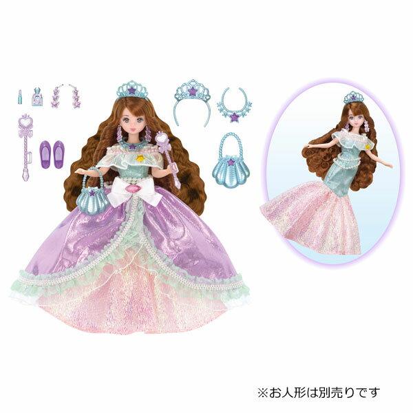 リカちゃん 着せ替え洋服 ゆめみるお姫さま マーメイドチェンジドレス | おすすめ 誕生日プレゼント ギフト おもちゃ