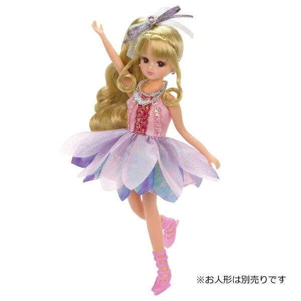 リカちゃん 着せ替え洋服 LW-10 オーロラフィギュア | おすすめ 誕生日プレゼント ギフト おもちゃ