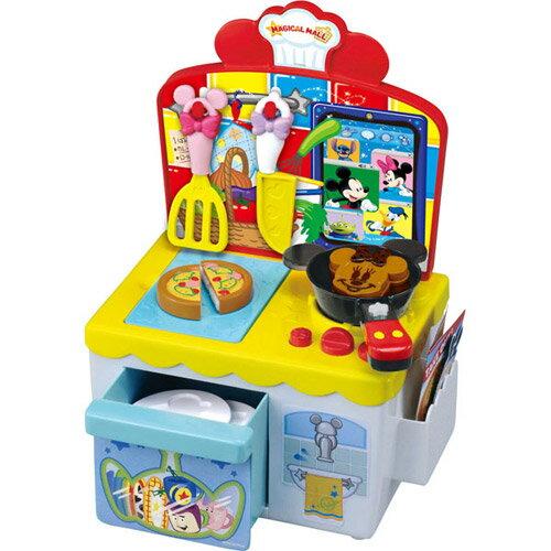 ディズニー マジカルモール ご注文どうぞ★2ウェイレストランキッチン   誕生日プレゼント ギフト おもちゃ