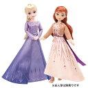 プレシャスコレクション アナと雪の女王2 ドレスセット | ドール 人形 フィギュア おもちゃ