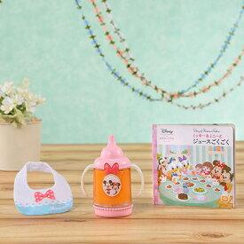 レミン&ソラン ミッキー&ミニー ジュースマグ&スタイセット   おすすめ 誕生日プレゼント ギフト おもちゃ