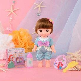 レミン&ソラン  レミン おせわきほんセット アリエル | おすすめ 誕生日プレゼント ギフト おもちゃ
