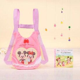 レミン&ソラン ミッキー&ミニー 2WAYだっこひも | おすすめ 誕生日プレゼント ギフト おもちゃ