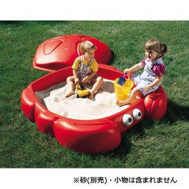[メーカー直送品] カニさん砂場 [代引き不可 同梱不可 包装不可] | かにさん すなば 外遊び 水遊び